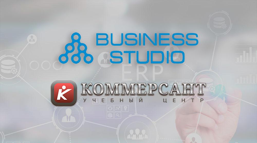 Официальное партнерство с ГК «СТУ»: курсы по системе бизнес-моделирования Business Studio